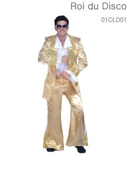 Le pantalon, la veste et la chemise avec ruches