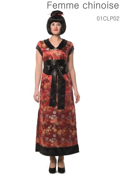 La robe longue et la ceinture